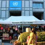 """""""おいしい""""に出会える場。ファーマーズマーケット@UNUの「Holiday Market 2017」に行ってきた。"""