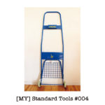 [MY] Standard Tools #004 : 何気に愛用品。イケアのFRAKTAトロリー