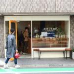 あるがままに。二子玉川の商店街に自然と溶け込むコーヒーショップ、LET IT BE COFFEE