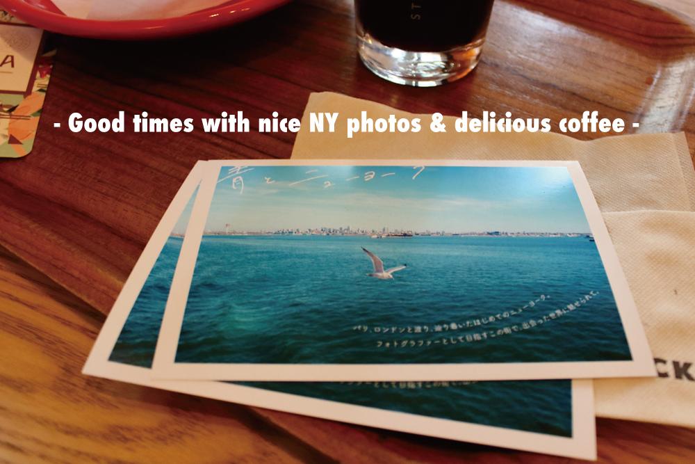 スタバで素敵なニューヨークの写真とコーヒーを楽しむ、おいしい時間。takumi YANO写真展「青とニューヨーク」に行ってきた。
