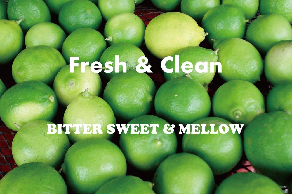 いつまでも瑞々しく、爽やかでメロウな15曲。BITTER SWEET & MELLOW : Fresh and Clean【プレイリスト】