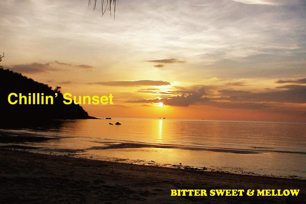 夏の夕暮れ、チルしたい時に聴きたくなるメロウな15曲。BITTER SWEET & MELLOW : Chillin' Sunset【プレイリスト】