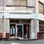 アナログレコードの音を聴きながら、ゆったりするひととき。駒沢公園通りのコーヒースタンド「PRETTY THINGS」