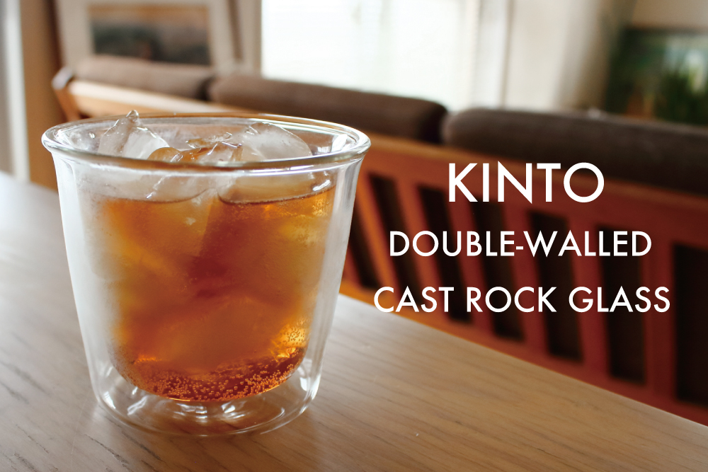 シンプルで機能美のあるKINTOのダブルウォールグラス