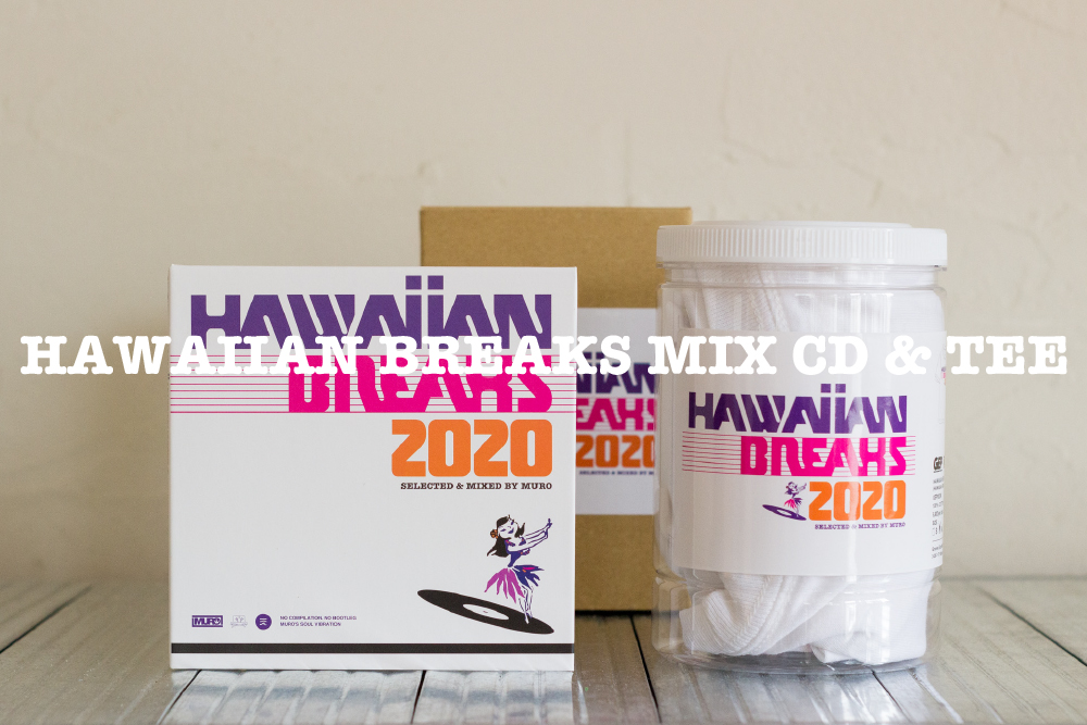 最高です。DJ MUROのハワイ産音源のミックスCD「HAWAIIAN BREAKS 2020」