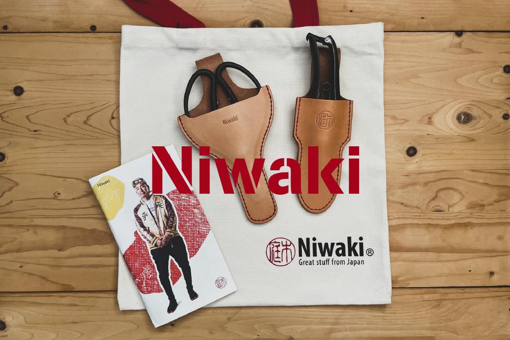 園芸グッズを探してるなら、Niwakiをおすすめしたい。